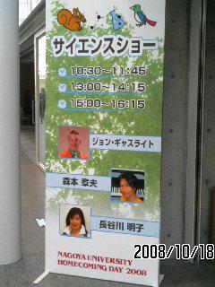081018_1027~01.JPG